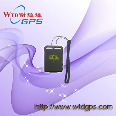 007Q mini gps tracker to keep our family in safe