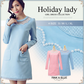 Autumn and winter women's new pearl tulle collar simple double pocket slim long sleeve dress