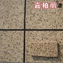 嘉柏丽供应墙面弹性彩石漆 厂房外墙可用 20KG