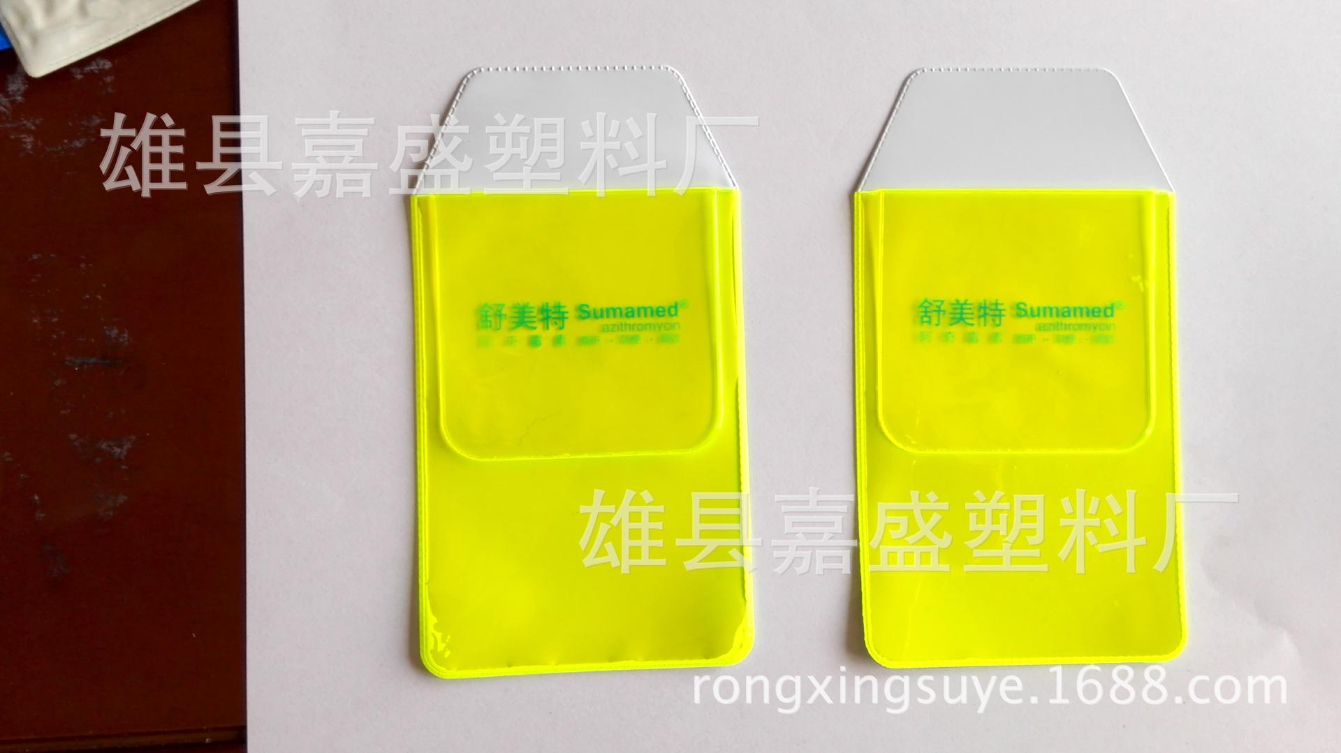 供应水晶优质医用笔袋 临床医生插笔袋 医药广告礼品赠品