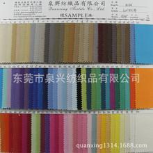 現貨供應57寸全棉帆布 12N染色帆布,箱包鞋材面料