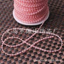 4mm abs半圆连线仿珍珠 半圆双线连线珠 双线珠 婚纱连线珠链批发