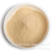 鲜贝精 干贝 瑶柱纯正风味 口感鲜甜汤料火锅调味料餐饮增鲜香料