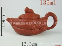 浮雕朱泥壶茶壶 潮州功夫茶具 黄瓜壶
