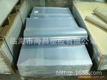 PVC透明片 板