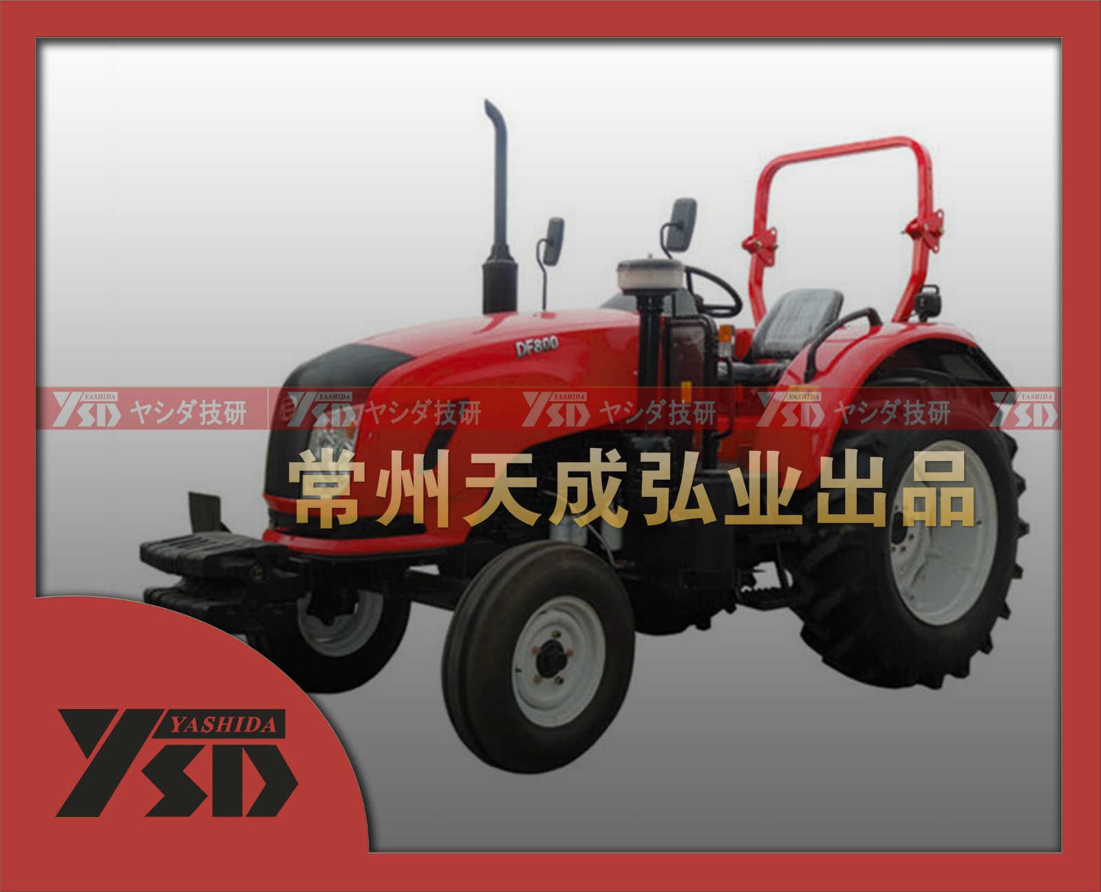 DF800/DF804 80马力 东风型四轮拖拉机 常州制造 厂价直销