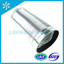 油煙機煙管新風系統鋁箔軟管換氣扇浴霸出風管排氣管通風管