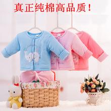新春款婴幼儿上衣厂家批发纯棉宝宝外套童棉衣棉袄童装批发初生儿