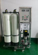 精细化学品水处理设备,涂料助剂水处理,苏州水处理