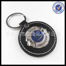 专业定做真皮钥匙扣皮革钥匙圈小礼品钥匙挂件金属钥匙扣厂家直销