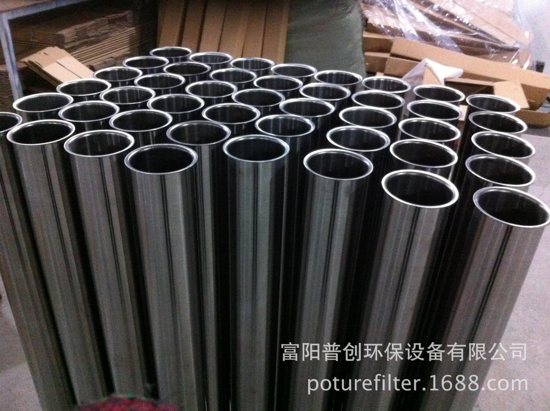 304 316不銹鋼 4040 反滲透膜殼  商用凈水器 RO膜殼 無縫