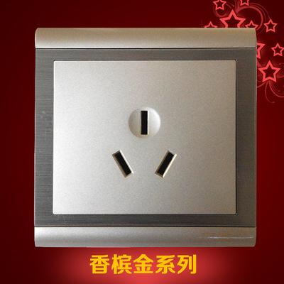 墙壁插座 空调插座/香槟金/86型 暗装 空调插座16a 工业插座