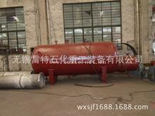 廠家專業生產高效節能蒸汽發生器