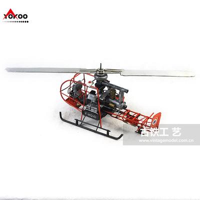 仿古铁皮飞机模型,复古直升机模型,仿古铁艺家居饰品