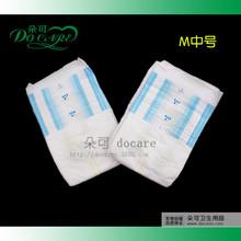 成人纸尿裤 老年人 超强吸水 立体防漏 OEM贴牌代加工 品质可靠M