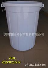 供应潮州 [ 塑料储存水罐、 塑料大白桶200L]