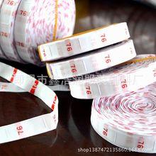 厂家低价定做浙江上海广东数字尺码织唛商标 尺码唛 洗标 吊牌