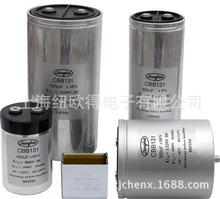 CBB131 江海薄膜电容产品 适用于高压变频器、变流器、光伏逆变器