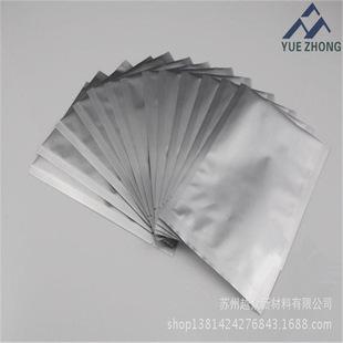防静电电子产品包装铝箔袋