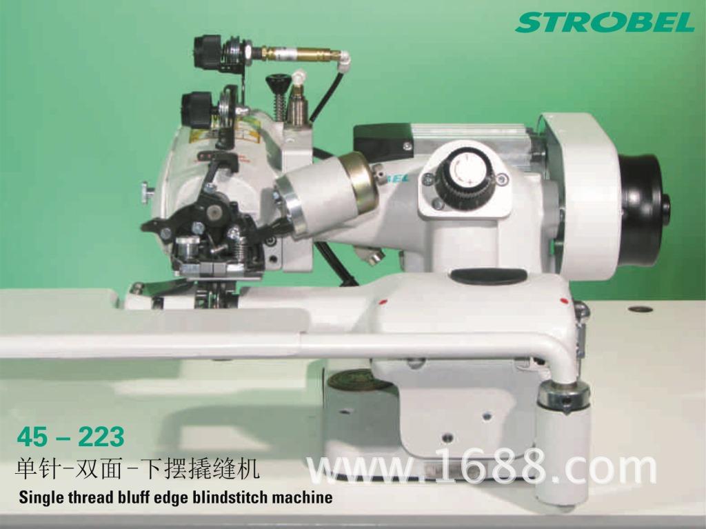 45-223機器圖片