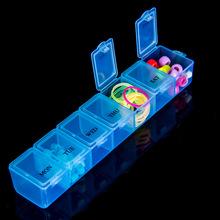家庭收纳用具15*3.5*2.3 百搭7格透明塑料收纳盒 格子盒2