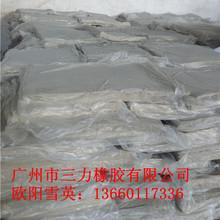 污泥处理设备CAFB-3849