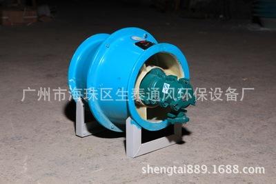 供应 生泰·玉宇 BSJG 2.5F 0.12KW 1450转 防爆玻璃钢斜流风机