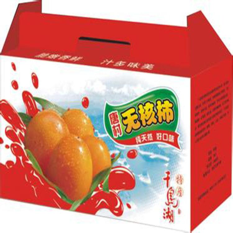 水果包装彩盒 礼品包装盒水果 广州彩盒印刷水果 量
