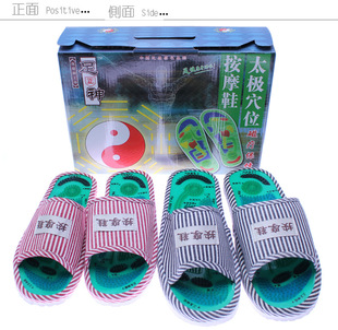 Factory wholesale foot god foot massage shoes indoor home shoes men and women spring and summer models