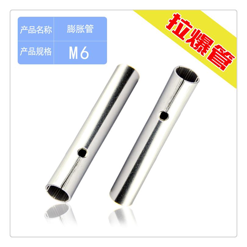 M6 m8 m10 m12不锈钢内迫膨胀拉爆管 锚栓膨胀管 内迫壁虎顶爆
