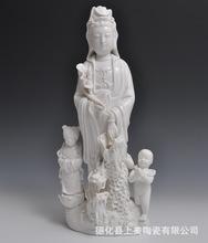 【上美】德化陶瓷金童玉女三龙滴水观音 观音佛像 菩萨供奉摆件