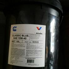 润滑油添加剂8E0-8716753