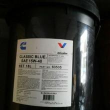浸酸剂28A56-285695484