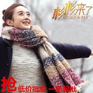 杉杉来了款秋冬新款韩版拼色保暖披肩女士针织毛线围脖围巾