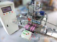 各種刷產品加工植毛機制造全自動電腦掃把機塑料加工設備