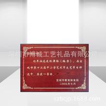 舞蹈?#28909;?#34920;彰证书/红木雕刻证书供应/荣誉证书制作供应!