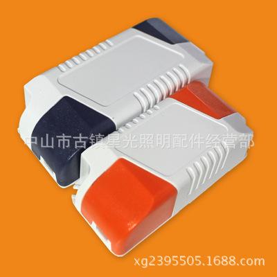 厂家直销 现货LED电源PC塑料阻燃外壳 环保料SA-A02