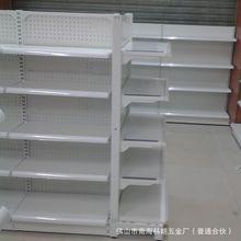 藥房 保健品店 等中島雙面(中背板)貨架廠家直銷