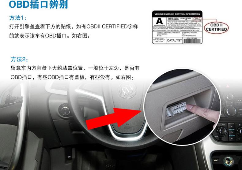 定位跟踪器 免obd接口汽车gps定位器gps车载定位跟踪器 obd tracker 阿里巴巴