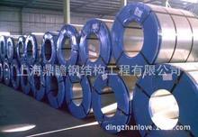 厂家直销 宝钢彩钢板 型号齐全84,90 圆波 76,82型 优质彩钢瓦