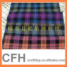 現貨供應 色織格子布 全棉絨布 襯衫面料 磨毛格子布