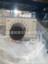 台湾茂承MAW CHERNG  FMS-02 FMS-03 集成式电磁流量阀