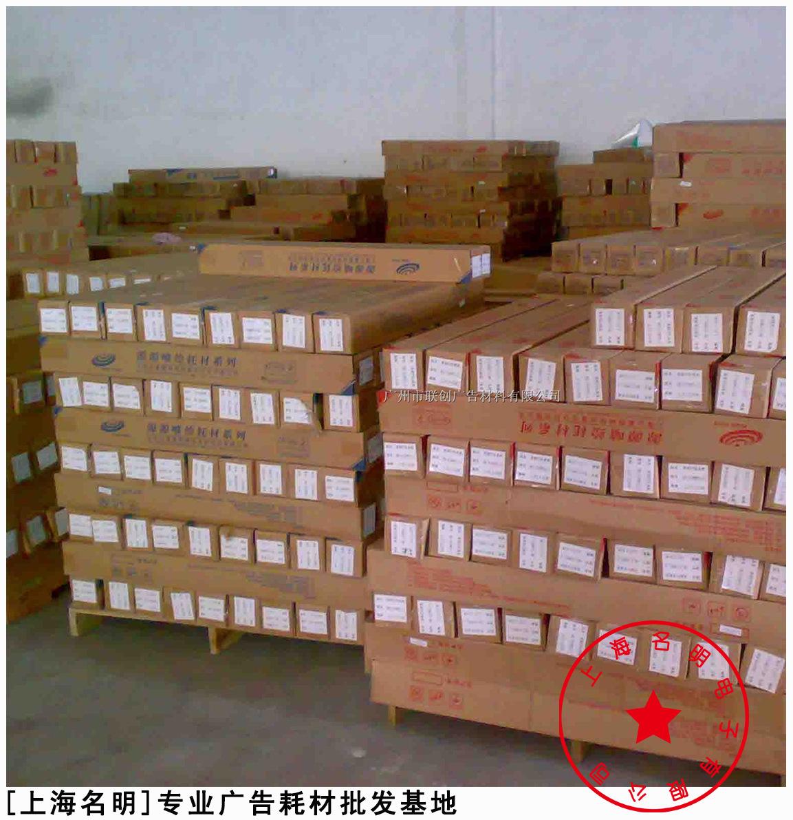 上海耗材批发  [户内130g背胶PP合成纸]  水性BY160PP背胶合成纸