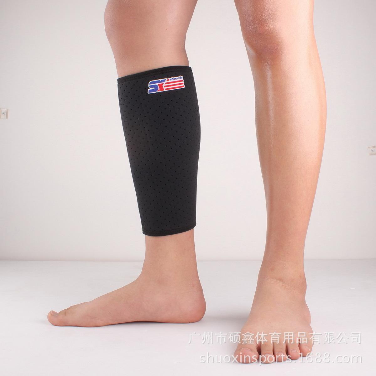 硕鑫透气保健按摩/运动潮流/护具配件护小腿SX651 黑色 一只装
