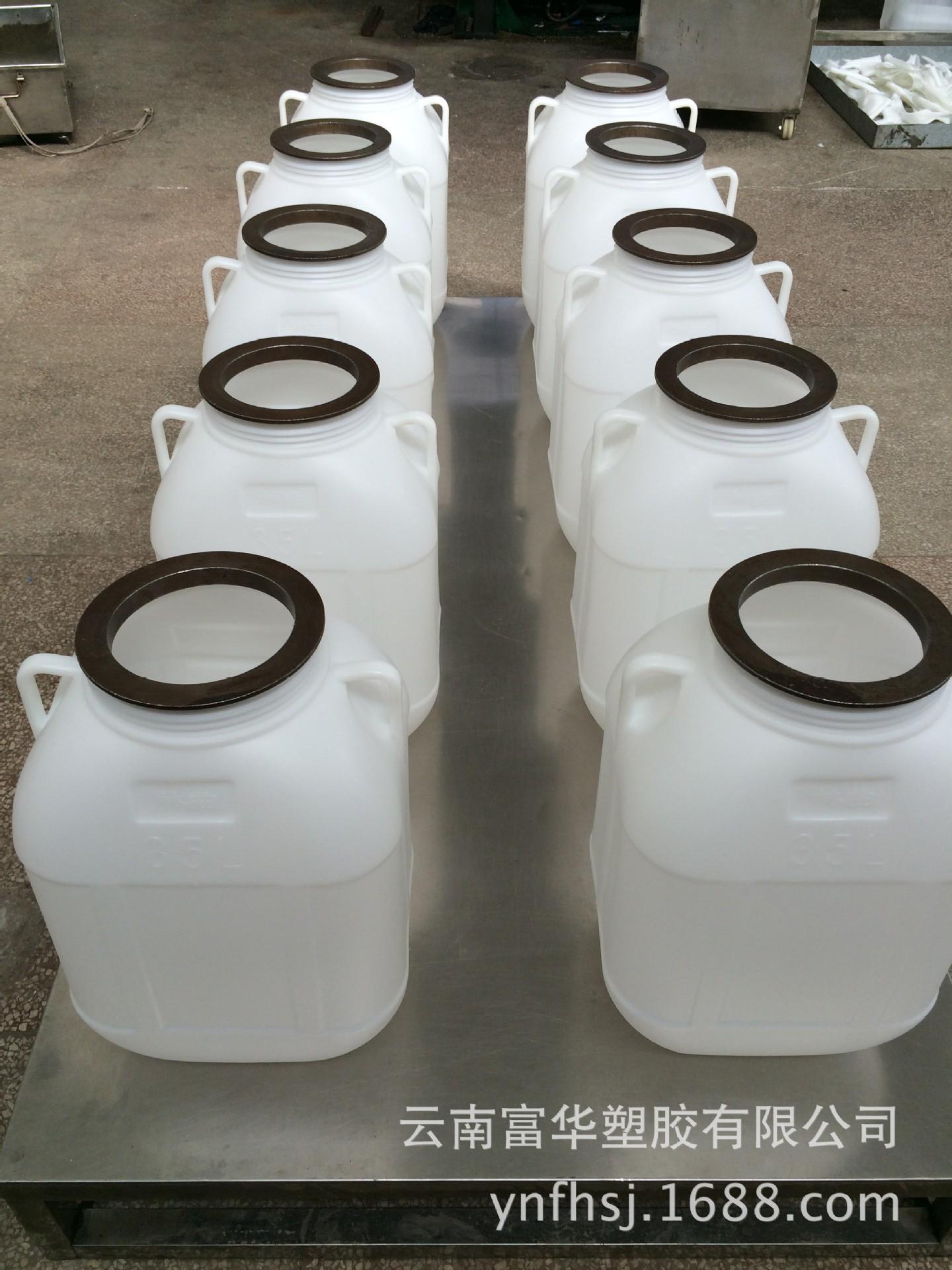 35L白方桶
