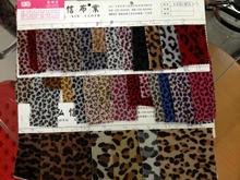 廠家直銷仿馬毛印小豹點人造馬毛皮料玩具手袋鞋材絨布