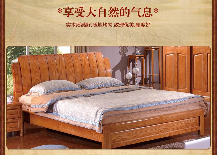亚冠时尚优质实木软床 中式现代卧室家具组合 实木套装组合