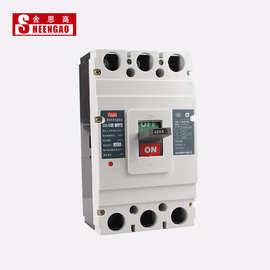 专业销售 CM1-400H/3300 400A塑壳断路器 断路器空气开关