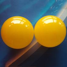 加工定制 G60內涂黃色球形玻璃燈罩 彩色玻璃燈罩 球形罩