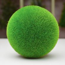仿真草绿色植物假青苔植毛圆球室内软装饰橱窗摆件拍摄厂家直销